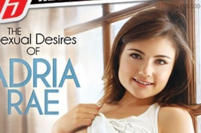 XXX Trailer: 'The Sexual Desires Of Adria Rae'