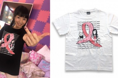 Marica Hase Designs Cancer T-Shirts to Benefit the City of Hope